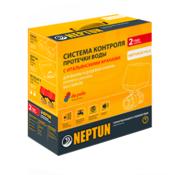 Система контроля от протечек воды Нептун Neptun Bugatti Base 1/2